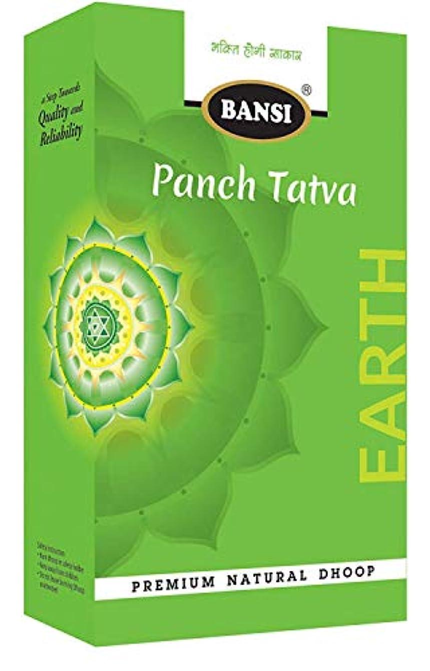 色どんよりした非効率的なBansi Panch Tatva Earth Premium Natural Dhoop Set of 4