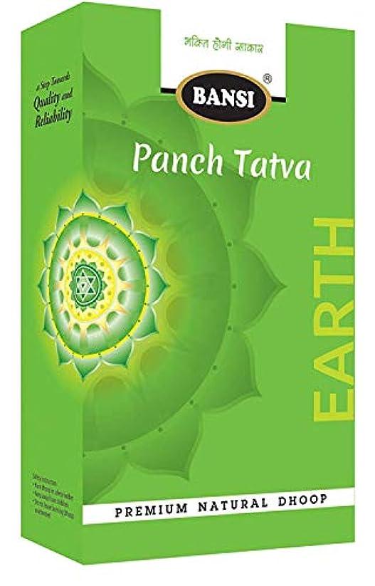 ステレオタイプ苦情文句多様なBansi Panch Tatva Earth Premium Natural Dhoop Set of 4