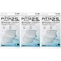 アラクス PM2.5対策 N95 マスク 5枚入り x 3個セット