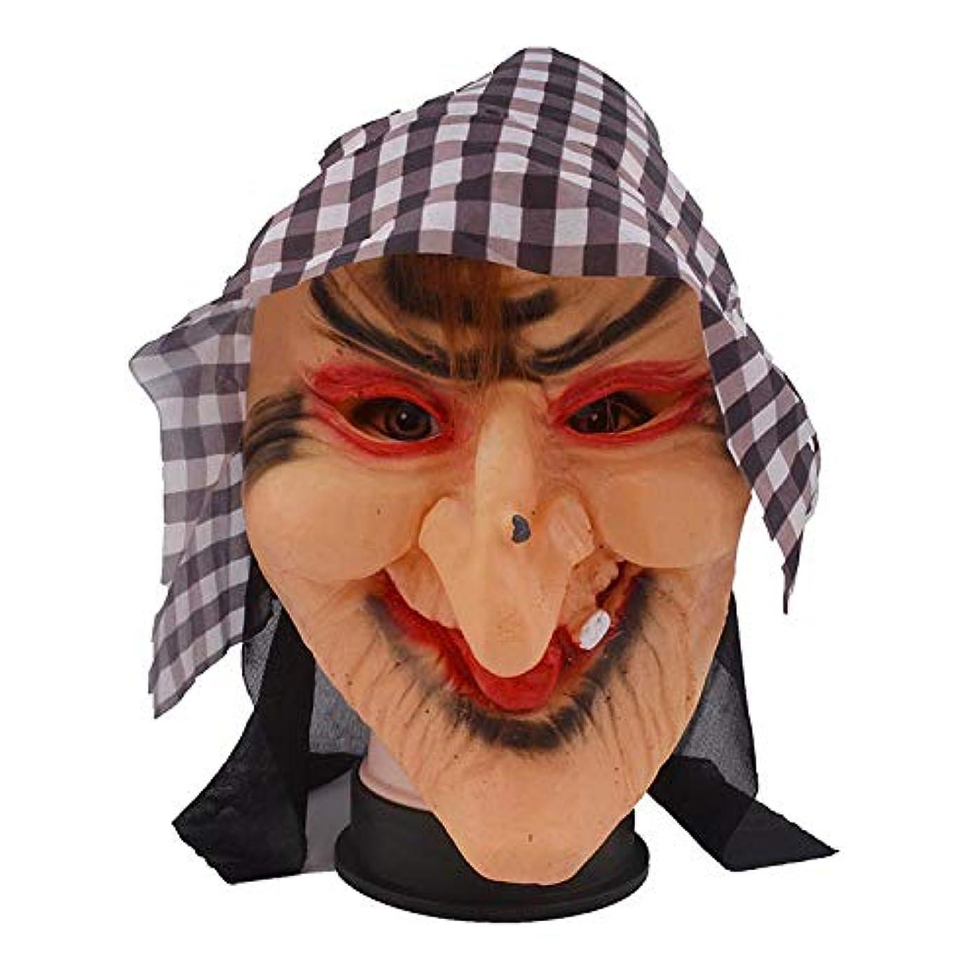 合図ゆるいコンピューターゲームをプレイするハロウィーンは、プロムパフォーマンスの小道具ドレスアップマスクタータンチェックの魔女帽子ラテックスマスク
