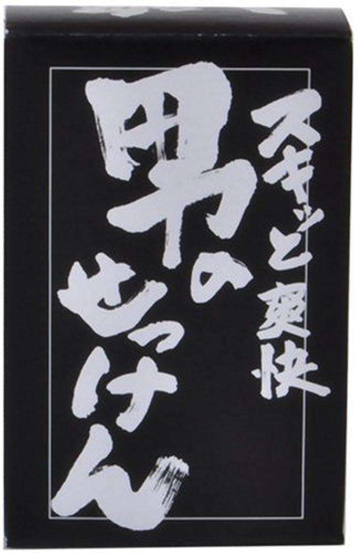 蛇行廃棄踊り子男の石けん 100g