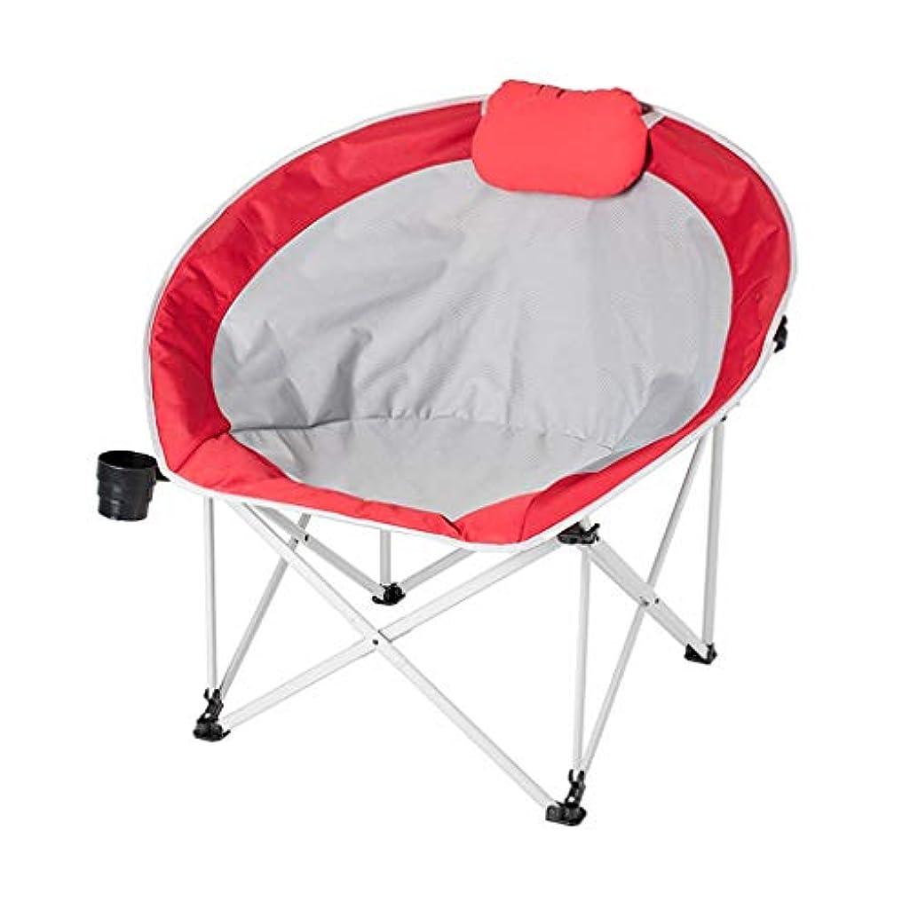 テスピアン見込み宝石CATRP ブランド キャンプチェア 贅沢 折りたたみ アウトドア 余暇 ポータブル 釣り椅子 ヘビーデューティ カップホルダー付き、3色 (色 : Red)