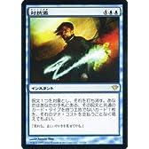マジック:ザ・ギャザリング【対抗激/Counterlash】【フォイル・レア】DKA-033-F 《闇の隆盛》