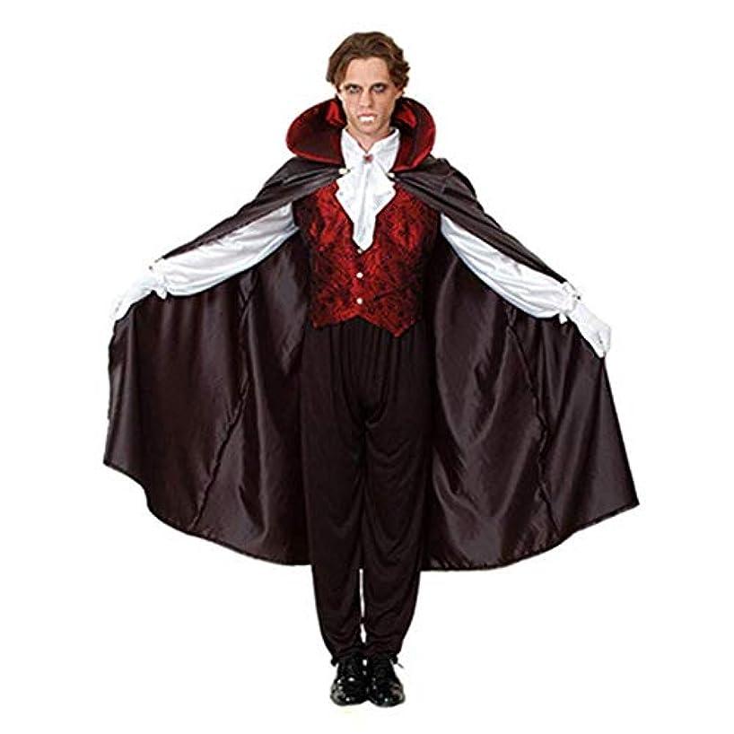 内部まばたき十代Neky ハロウィン ヴァンパイア コスチューム ドラキュラ 吸血鬼 仮装 コスプレ メンズ