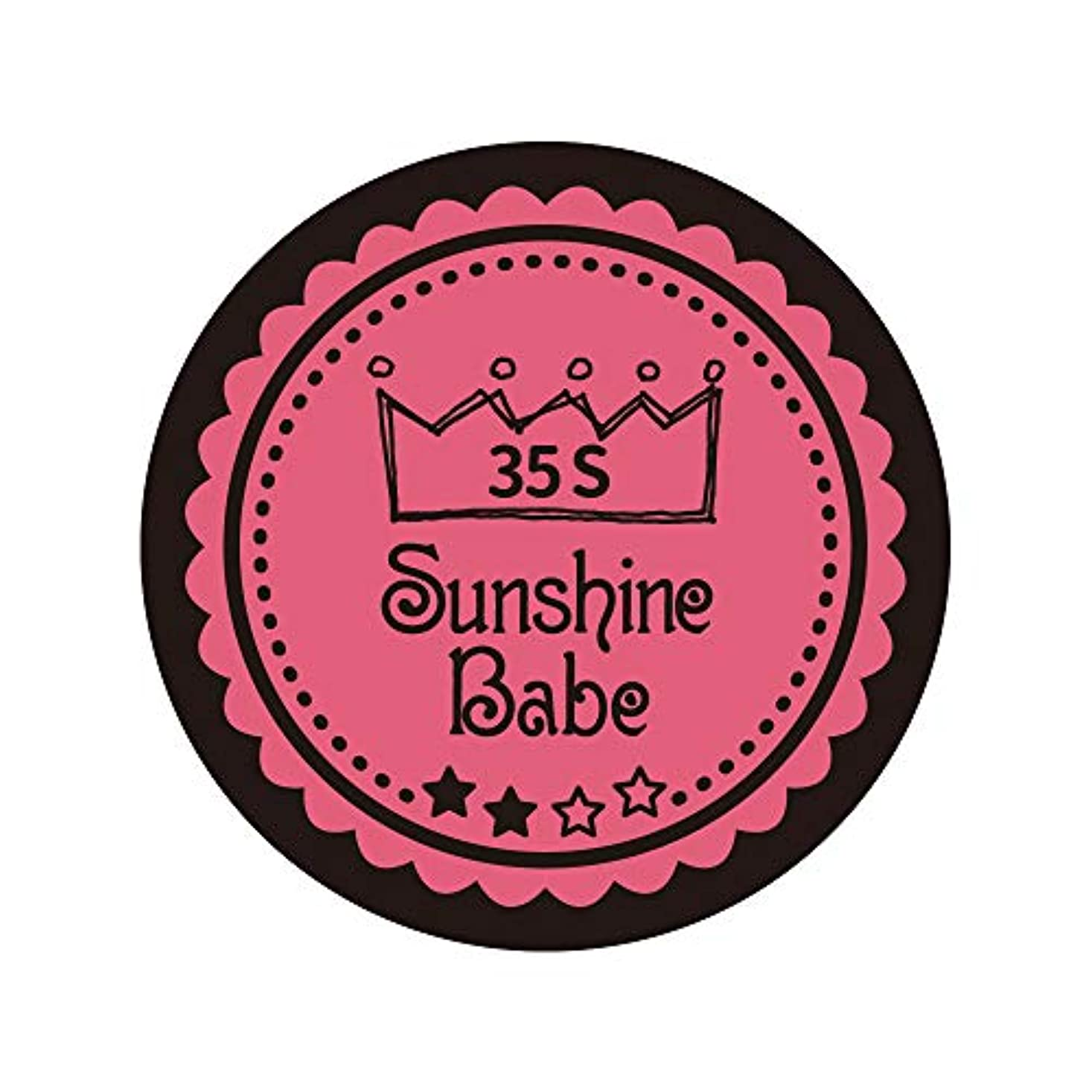 公式何よりも不満Sunshine Babe カラージェル 35S ローズピンク 4g UV/LED対応