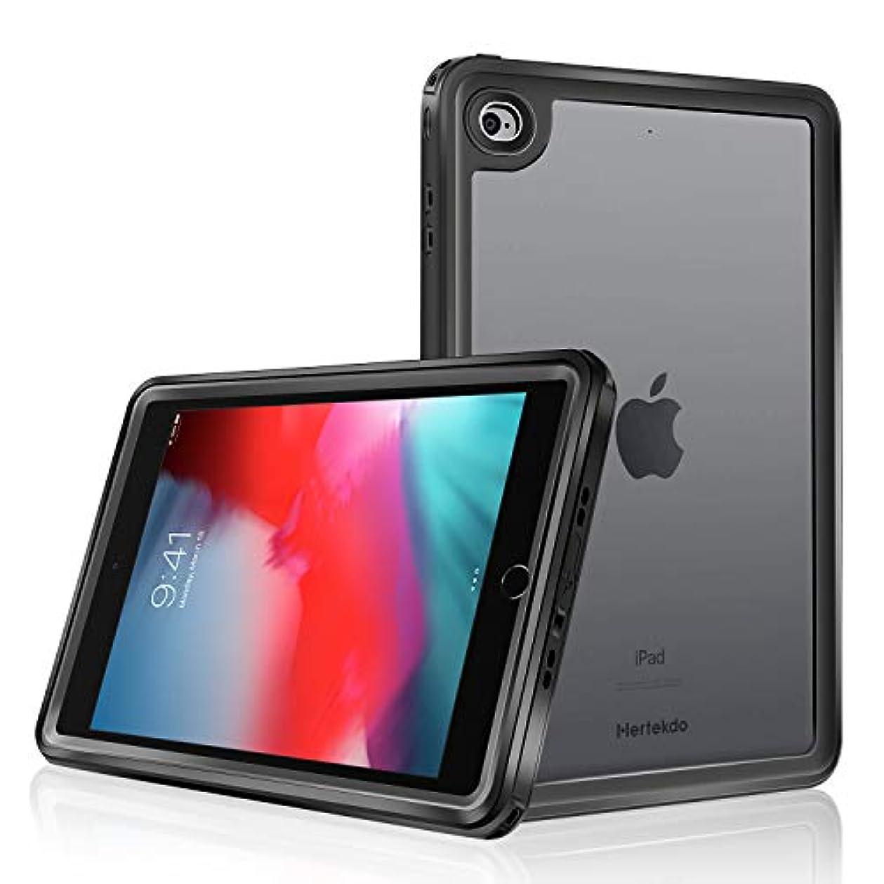 はっきりとプラスチック突然iPad Mini 4 防水 ケース Hertekdo IP68 iPad mini 4 7.9inch ケース キックスタンド付き 水中全密閉カバー 防塵 防雪 耐衝撃 iPad mini 4 ケース