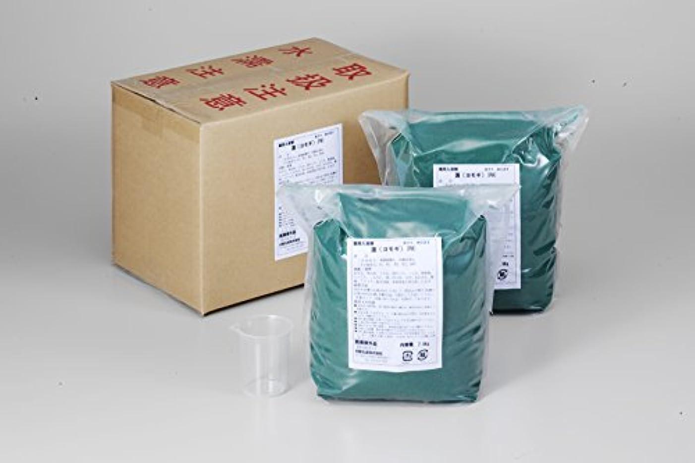 更新する成功した印象的な業務用入浴剤「ヨモギ」15kg(7.5kg×2)