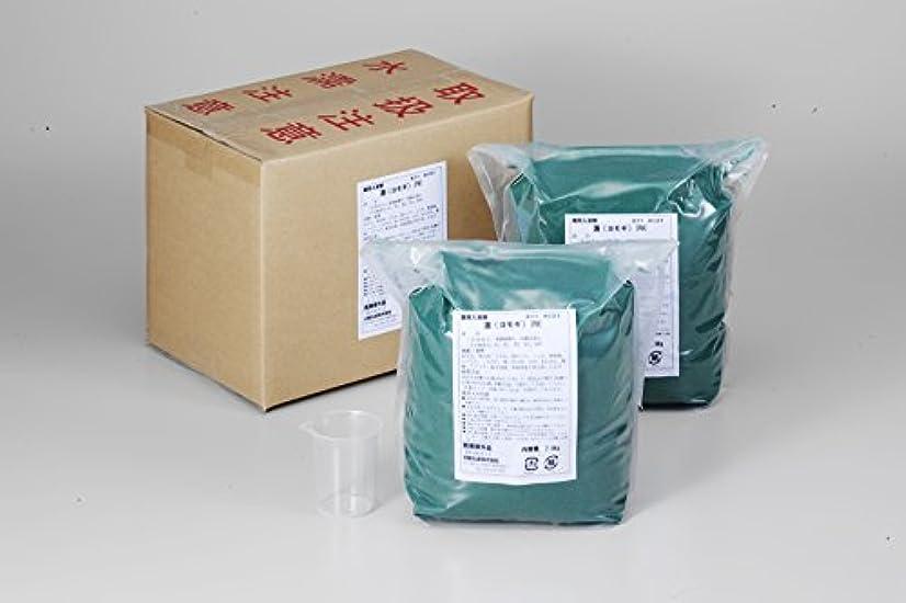 ブリリアントドール機械的業務用入浴剤「ヨモギ」15kg(7.5kg×2)