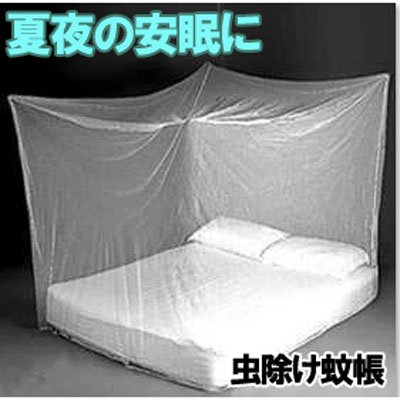 蚊帳(四角タイプ)展開サイズ:190x180x150cm◇COM-CTC