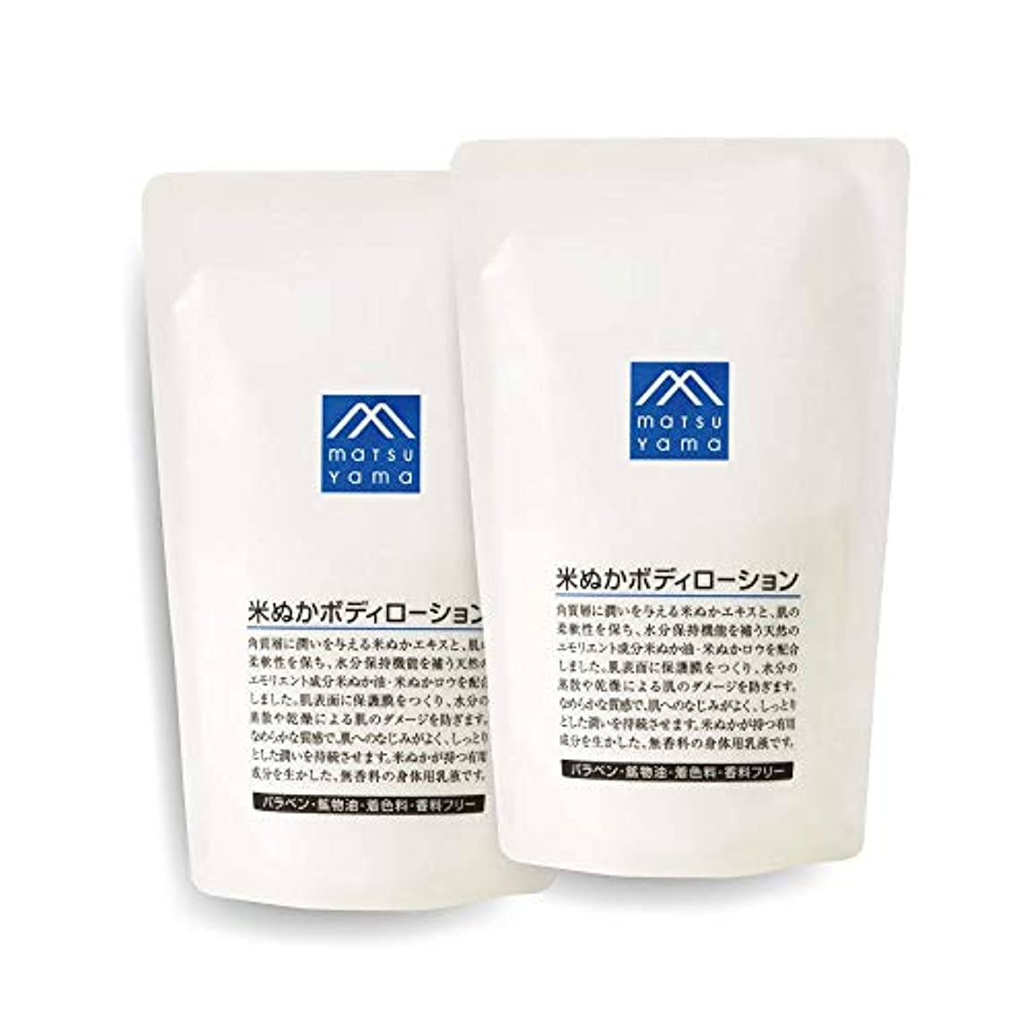 太い兄弟愛バーストM-mark 米ぬかボディローション 詰替用 【2個セット】