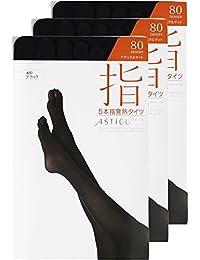(アツギ)ATSUGI タイツ ASTIGU(アスティーグ) 【指】 5本指発熱タイツ 80デニール 〈3足組〉