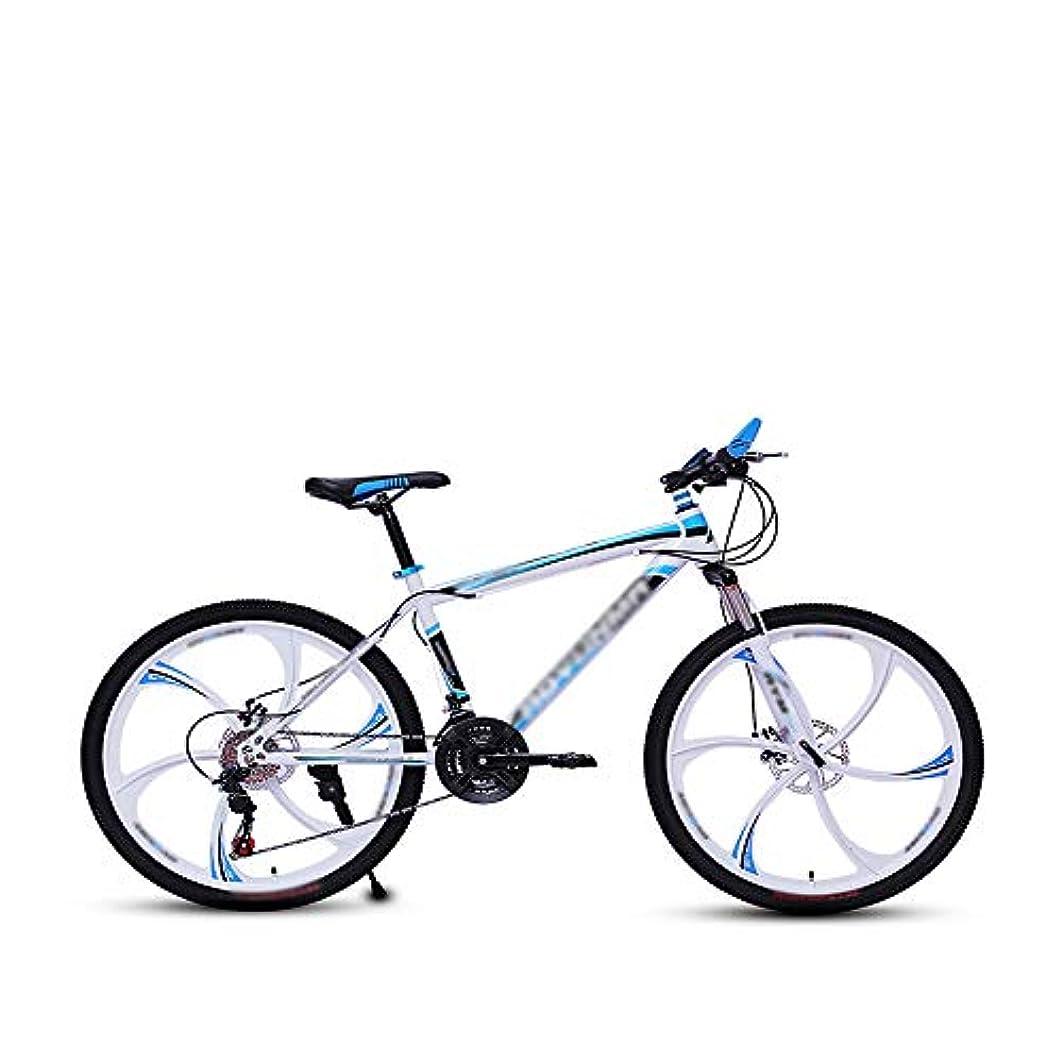 トマト議会仕立て屋24インチホイール高炭素鋼フレーム21可変速スポーツ自転車軽量衝撃吸収ユニセックスオフロードマウンテンバイク乗馬運動