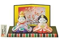 煌彩雅雛 出産祝 陶器 桃の節句 雛祭 内祝 誕生日 お雛様 お雛さま おひな様 雛人形 ひな人形