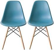 アイリスプラザ 椅子 イームズチェア デザイナーズ リプロダクト ダイニングチェア モスグリーン 幅47.0×奥行52.0×高さ82.0 PP-623 2脚セット