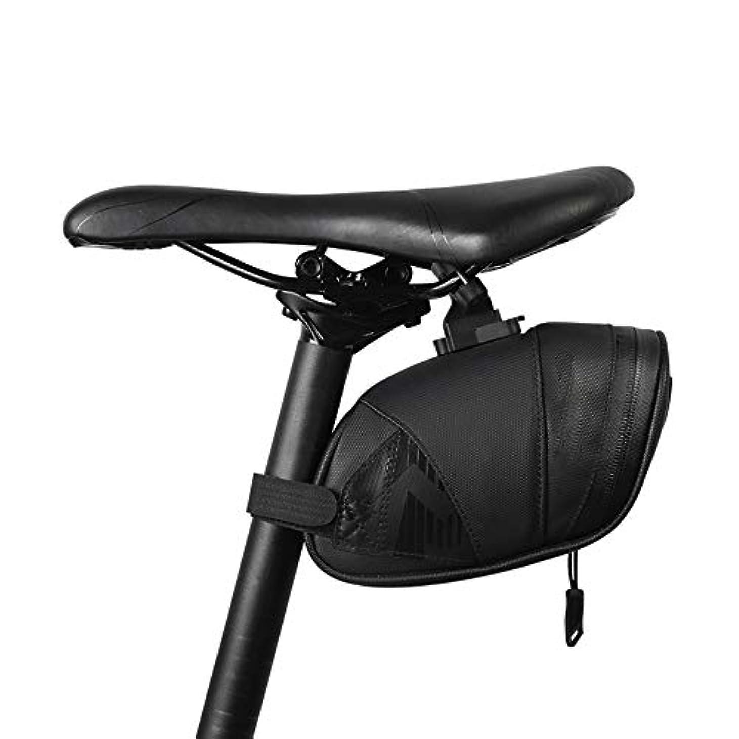 ハンカチホース白鳥Ruzzy 自転車サドルバッグマウンテンバイクアウトドアサドルバッグ簡単に防水と耐久性のあるサドルバッグ 購入へようこそ
