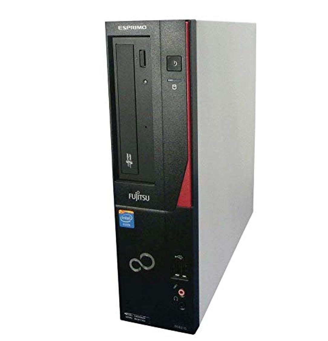 摘むホールドオールベンチャー中古パソコン デスクトップPC FUJITSU ESPRIMO D582/G Core i5-3470 メモリ8GB HDD500GB Windows10 Pro 64bit