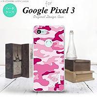 Google Pixel 3(グーグル ピクセル 3) スマホケース カバー ハードケース 迷彩A ピンクD イニシャル対応 I nk-px3-1150ini-i