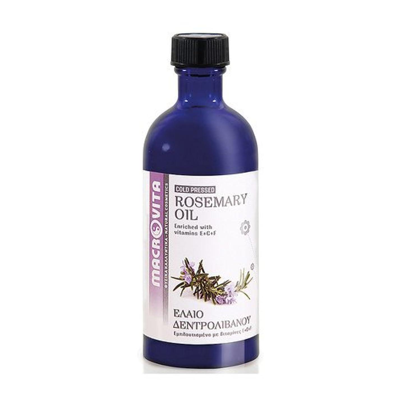 リール不透明な影響マクロビータ ローズマリーオイル 100ml ギリシャ製自然派コスメオイル(天然成分100%)