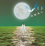 マーメイド(初回)(DVD付)
