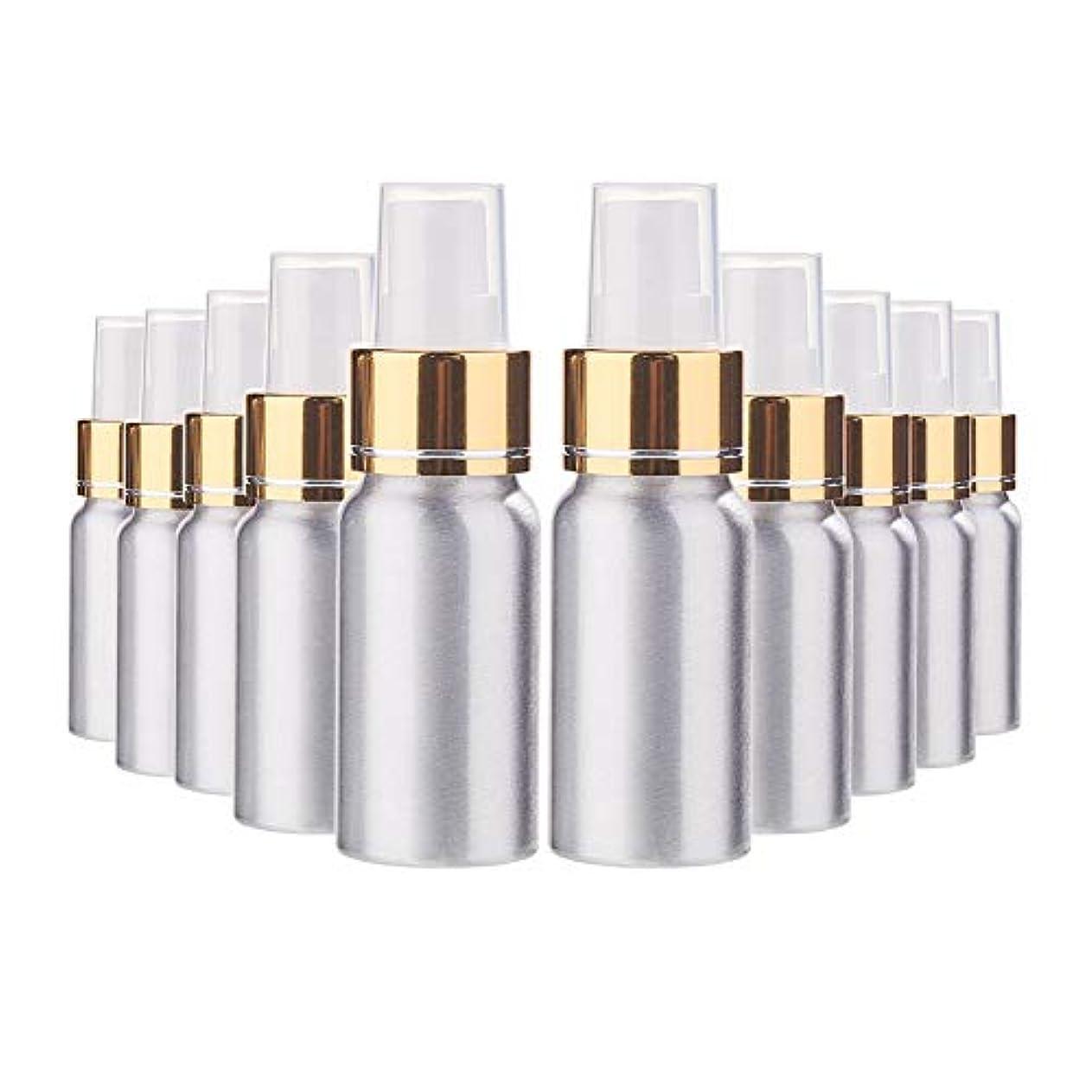 もし金銭的トランクライブラリBENECREAT 10個セット30mlスプレーアルミボトル 空ボトル 極細のミスト 防錆 軽量 化粧品 香水 小分け 詰め替え