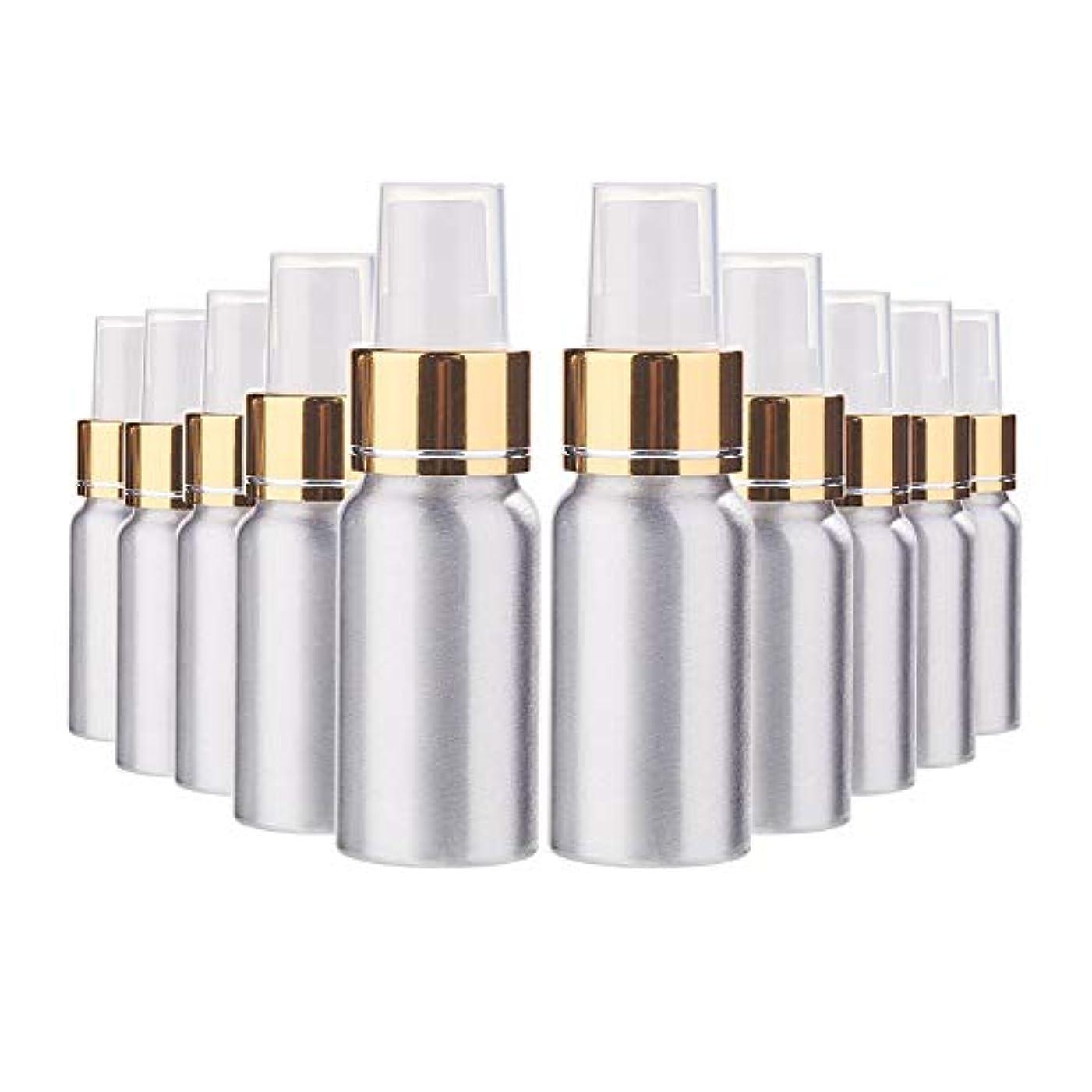 ヘビ管理します援助するBENECREAT 10個セット30mlスプレーアルミボトル 空ボトル 極細のミスト 防錆 軽量 化粧品 香水 小分け 詰め替え