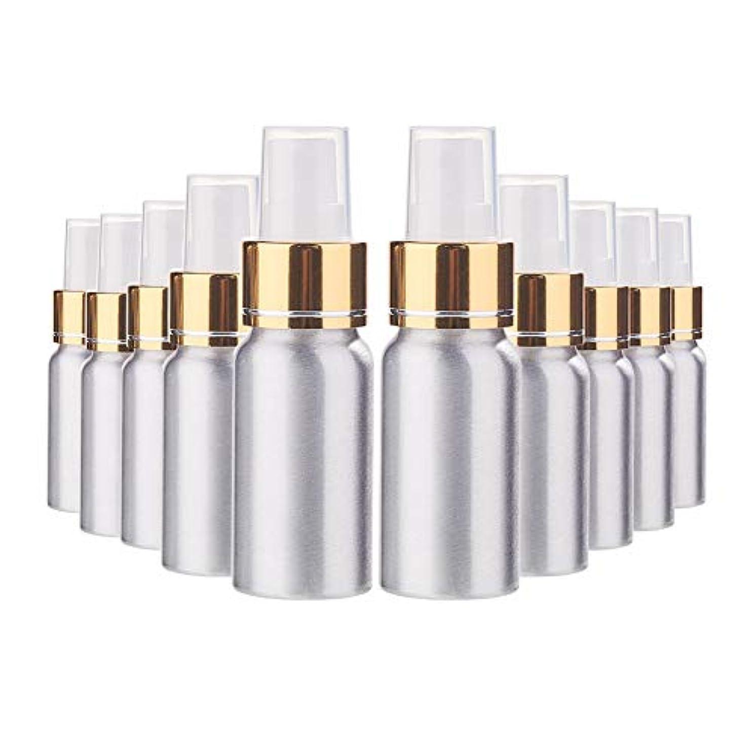 シリングドラッグパントリーBENECREAT 10個セット30mlスプレーアルミボトル 空ボトル 極細のミスト 防錆 軽量 化粧品 香水 小分け 詰め替え