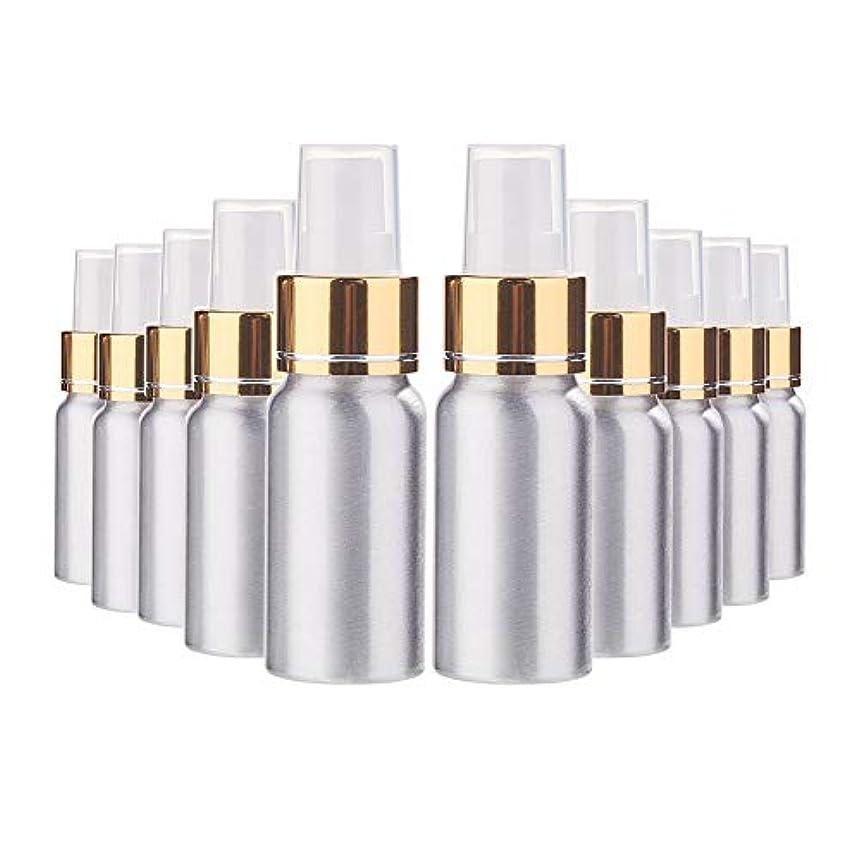 フィクション通訳飽和するBENECREAT 10個セット30mlスプレーアルミボトル 空ボトル 極細のミスト 防錆 軽量 化粧品 香水 小分け 詰め替え