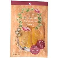 静岡県産紅はるかの干し芋 糖度70度以上【ゆみか】(100g)