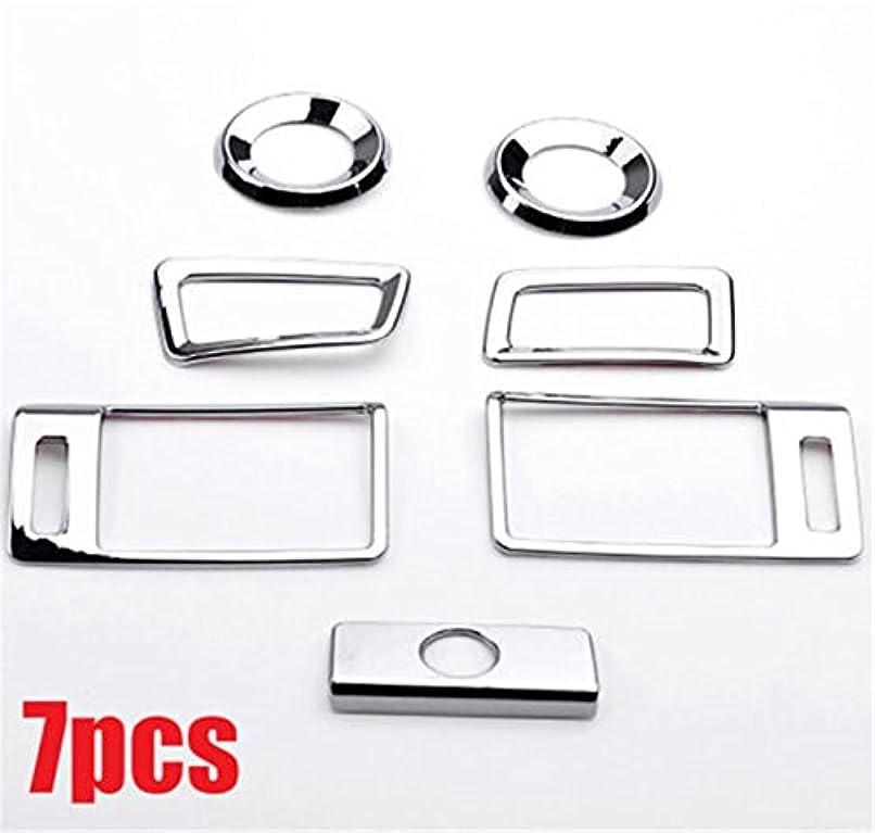 今晩アクロバットに勝るJicorzo - 7pcs Car Air Vent Door Speaker Chrome Trim Cover Fit For Honda Accord 2013-2017 Bezel Car Interior Accessories...