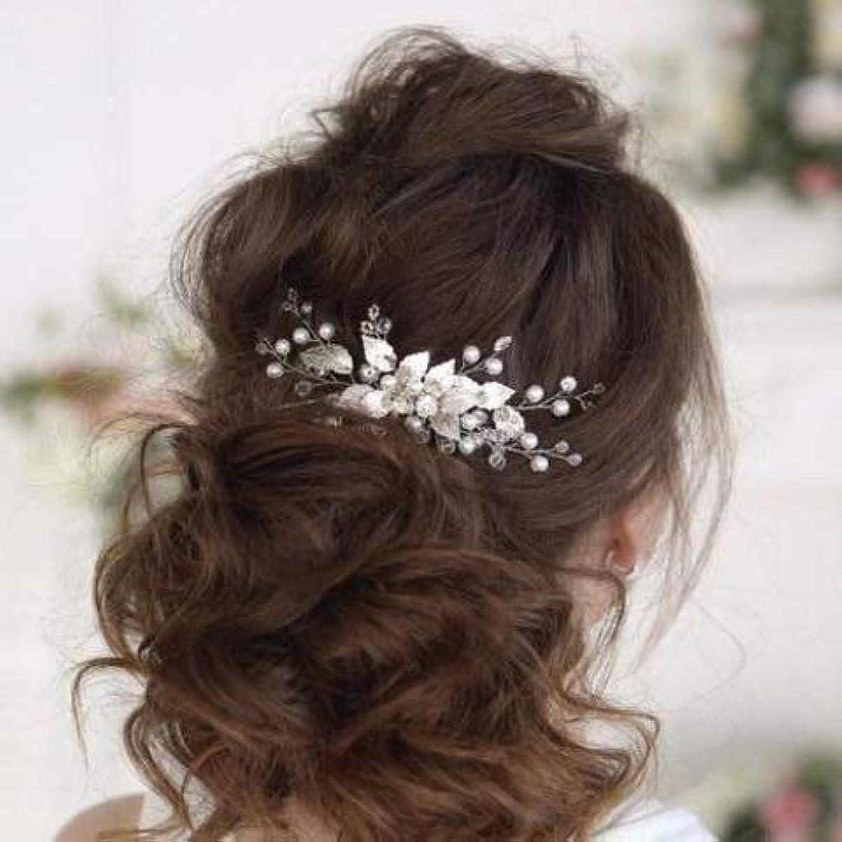 斧捨てる好きKercisbeauty Boho Wedding Bridal Hair Comb Clips Decorative Headband with Crystal Leaf Rhinestones for Brides...