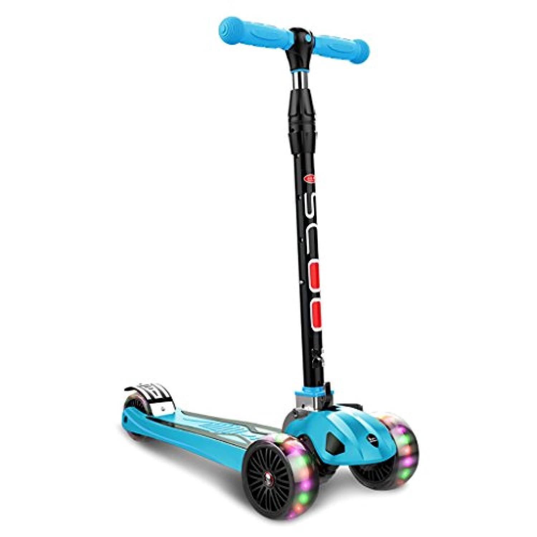 YONGLIANG 子供のフラッシュスクーター子供の2歳のペダルスケーターの赤ちゃんのおもちゃ三輪車スクーター (色 : 青)
