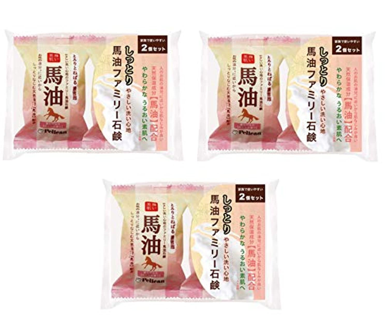 一致鋭くジョセフバンクス【まとめ買い】ペリカン石鹸 ファミリー 馬油石鹸 2P ×3個セット