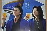 香取慎吾が平成最後のタイミングで地上波全国放送「人生最高レストラン」(TBS系)に出演できた理由