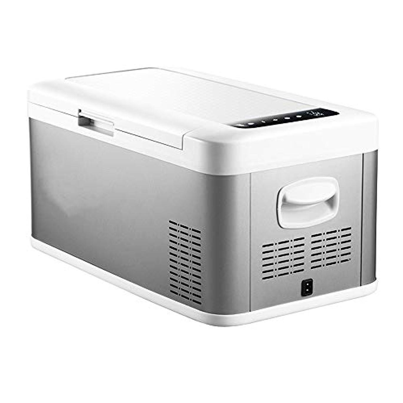 隔離レキシコンパール車の冷蔵庫 ホーム旅行のハイキングのために18Lの車のミニ冷蔵庫ポータブルクーラー冷蔵庫 キャンプバーベキュー用 (Color : Silver, Size : 58X33X29CM)