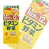 伊藤園 ビタミン野菜 紙パック200ml×24本【×2ケース:合計48本入】