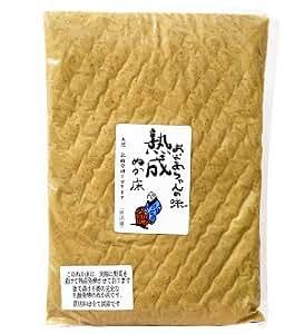 樽の味 おばあちゃんの味 熟成ぬか床1kg(郵)