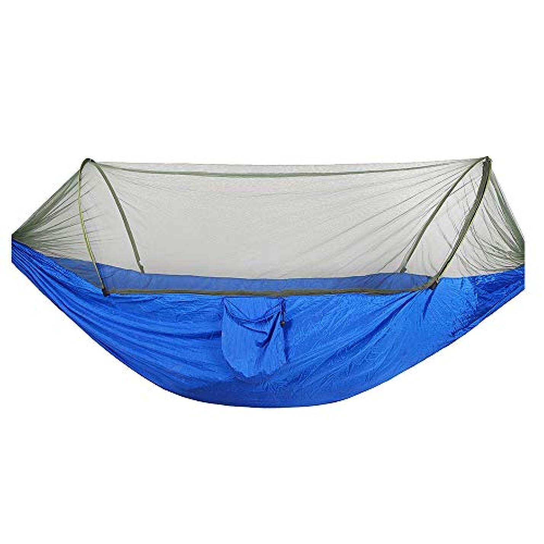頬骨ランドマーク自分自身キャンプ用ハンモック、アウトドア旅行用ハンモック、ポータブルハンモック、収納バッグ付きダブルハンモック、簡単セットアップ、キャンプ用、ハイキング、バックパッキング、旅行など,3