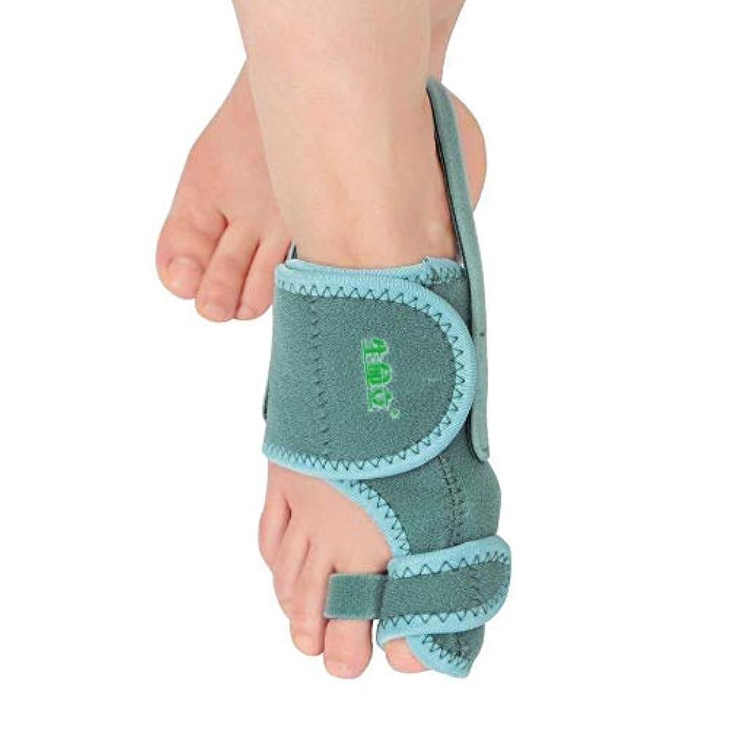 バレーボールマートナイロン外反母ortho装具、女性と男性の足の親指の矯正用セパレーターの腱膜瘤緩和のための夜間親指つま先外反,Left Foot