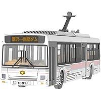 ザ・バスコレクション バスコレ 関電トンネル電気バス 1001号車 ジオラマ用品 (メーカー初回受注限定生産)
