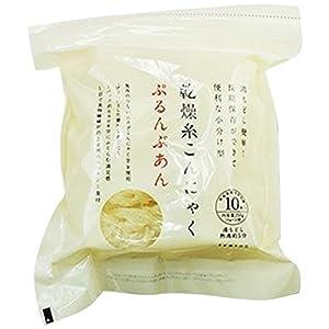 低カロリー・無添加無農薬【ぷるんぷあん 乾燥糸こんにゃく】(25g×10個入)