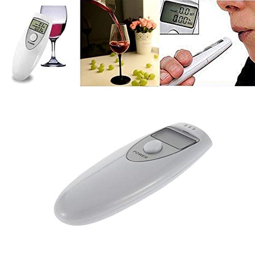 男性太い失業ドロップシッピングプロフェッショナルポケットデジタルアルコール息テスターアナライザー飲酒検知器テストテストPFT-641液晶ディスプレイ