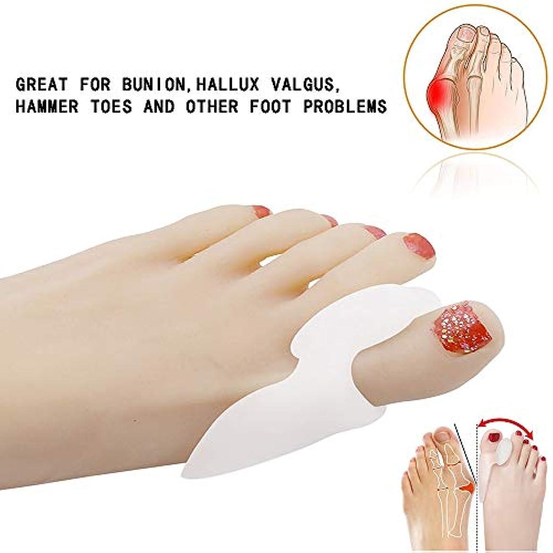 1ペアの腱膜瘤ガード腱膜補正器、ソフトシリコンクッション、腱膜瘤保護具付きスポーツクッションパッド、擦り傷からの保護に役立つ、腱膜瘤クッション、フットケア(白)