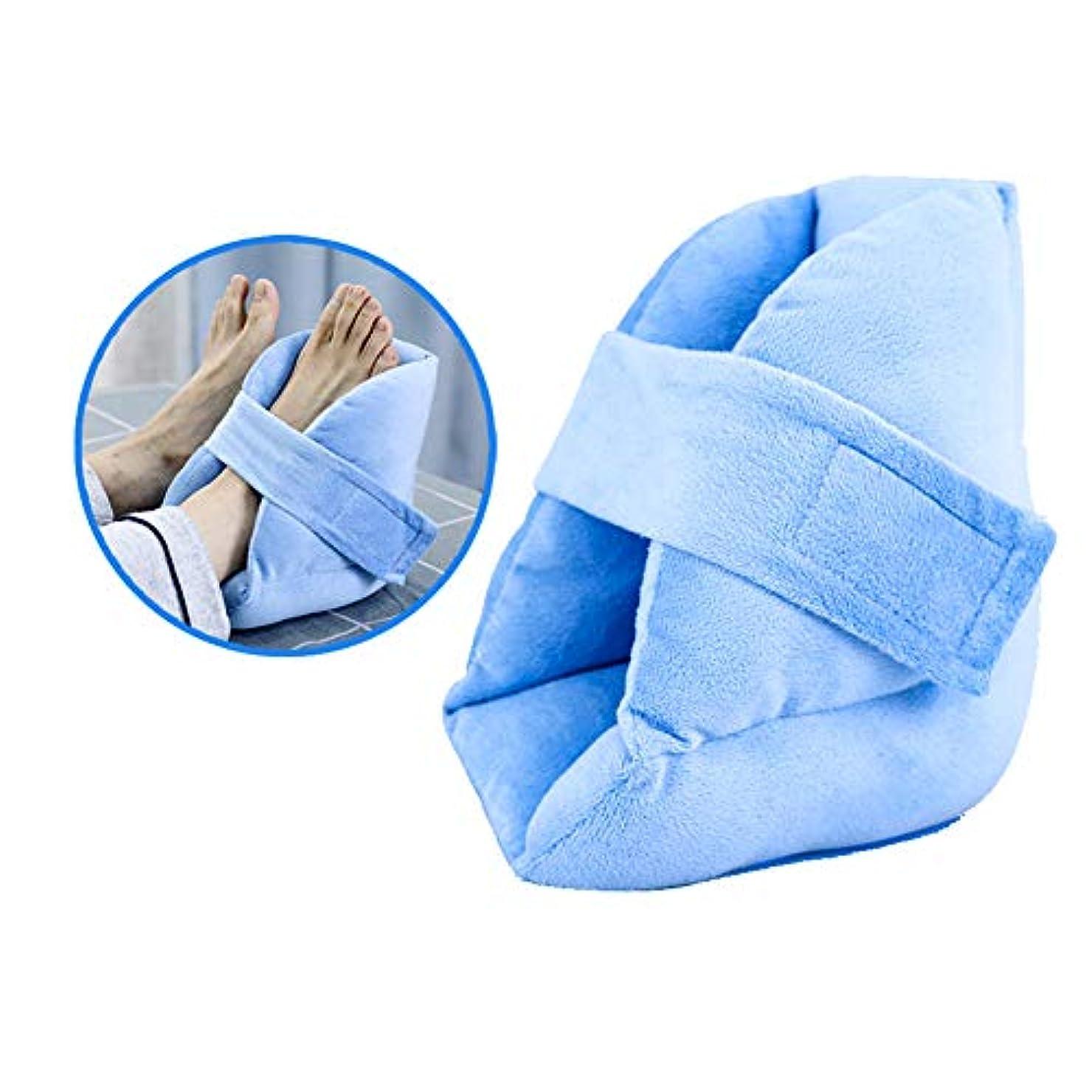 に十年疲労かかとの枕、かかとのクッションプロテクターの枕、腫れた足のための傷や潰瘍からの圧力を和らげ、癒しを促進