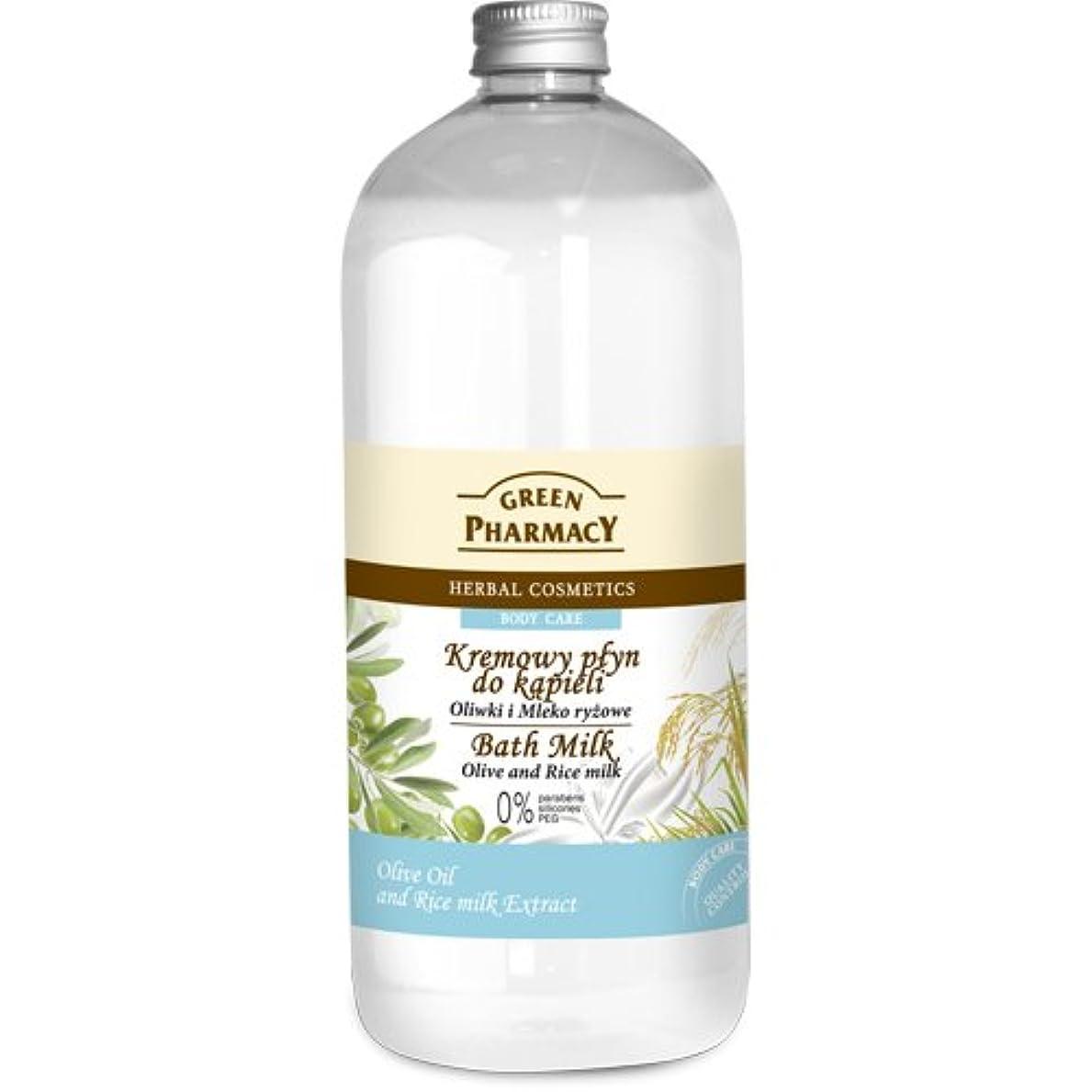 進化する証拠信仰Elfa Pharm Green Pharmacy グリーンファーマシー Bath Milk バスミルク Olive&Rice Milk
