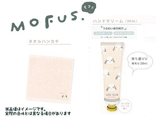 MOFUS(モフズ)ハンドクリーム&タオルセット (しろうさ...