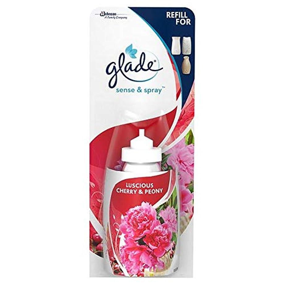 面白いメタルライン脱臼する[Glade] 空き地感とリフィルスプレー牡丹&桜18ミリリットル - Glade Sense And Spray Refill Peony& Cherry 18Ml [並行輸入品]