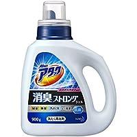アタック 消臭ストロング ジェル 洗濯洗剤 液体 本体 900g