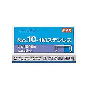 マックス ホッチキス針 No.10-1Mステンレス 10号
