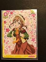 ラブライブ!サンシャイン! スクールアイドルコレクション vol.12 スクコレ 国木田 花丸