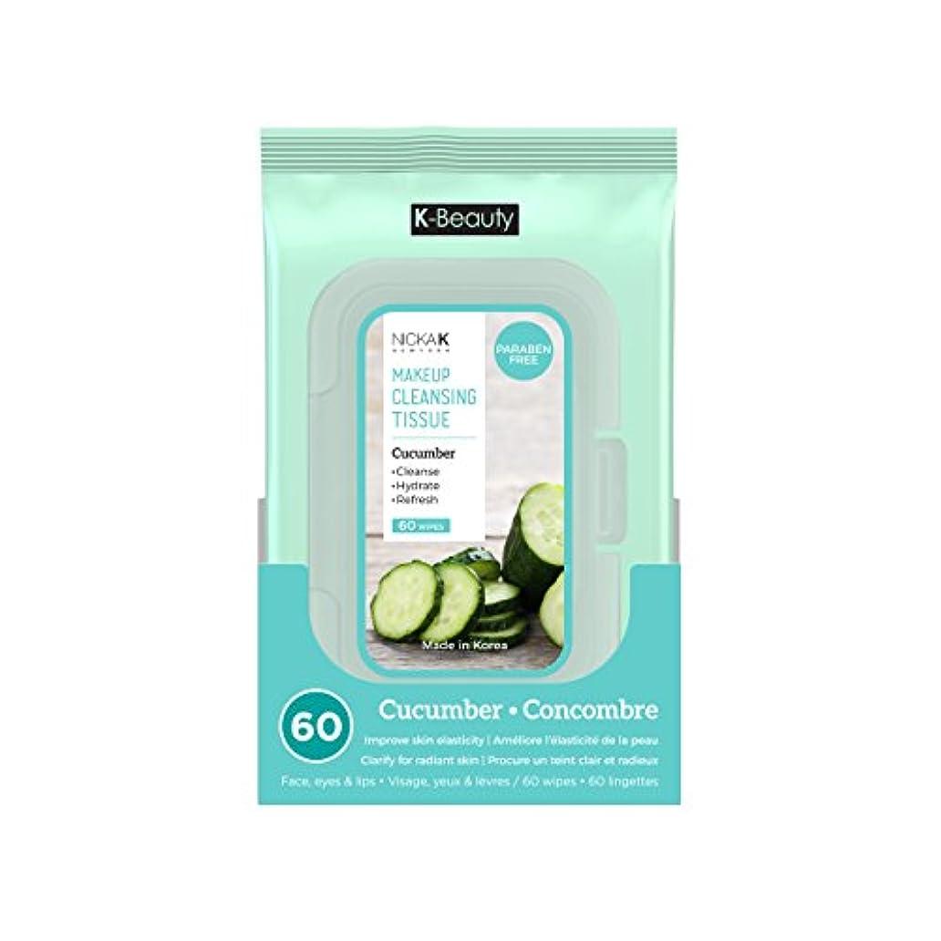 ダム解く出くわすNICKA K Make Up Cleansing Tissue - Cucumber (並行輸入品)